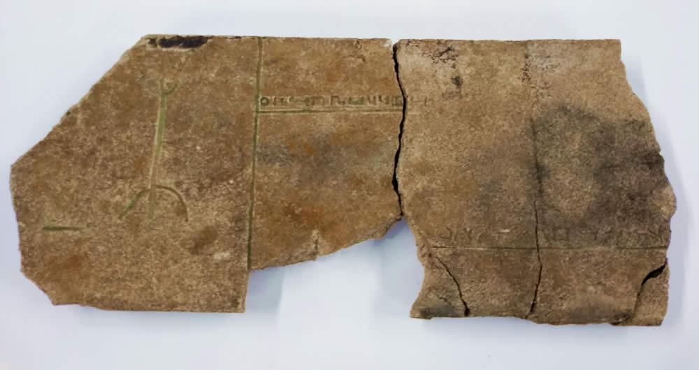 Civilization of Llhuros | Artifact #19 | PETROGLYPH WITH STILT-WALKER