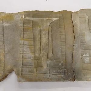 Civilization of Llhuros | Artifact #40 | Votive of Stilt-Walkers
