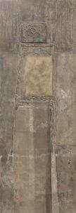 Civilization of Llhuros | Artifact #48 | TEMPLE DOOR