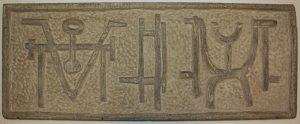 Civilization of Llhuros | Artifact #60 | VOTIVE OF STILT-WALKERS
