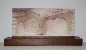 Civilization of Llhuros | Artifact #68  | Stele Of Aar-Tenn (Back)